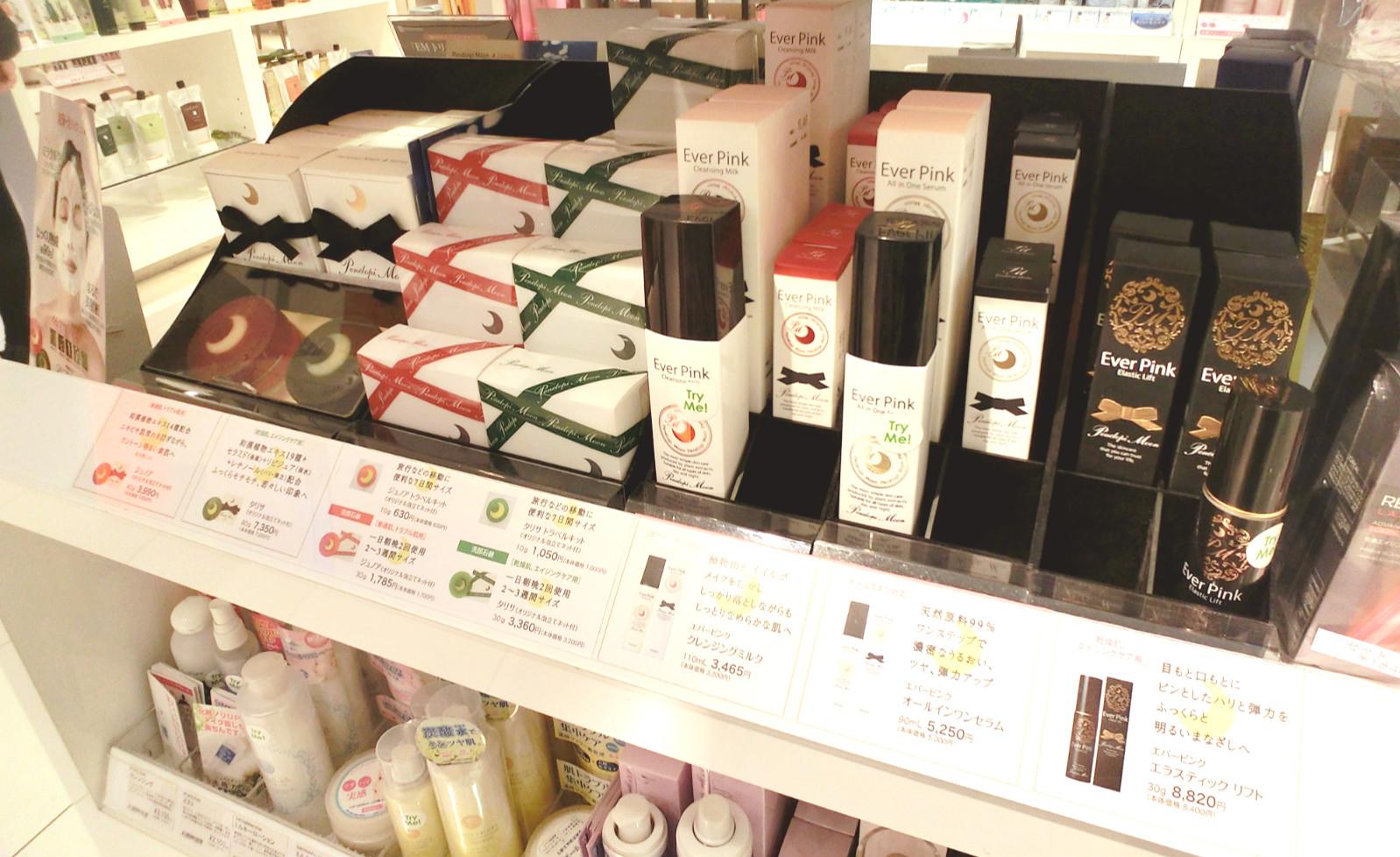 日本特辑:日本美妆店最受欢迎的洁面产品