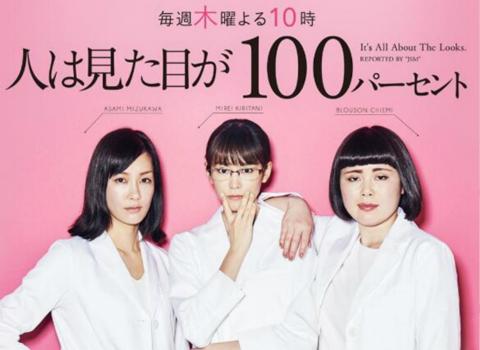 不再闹剧荒,10+部日剧新番任你挑!