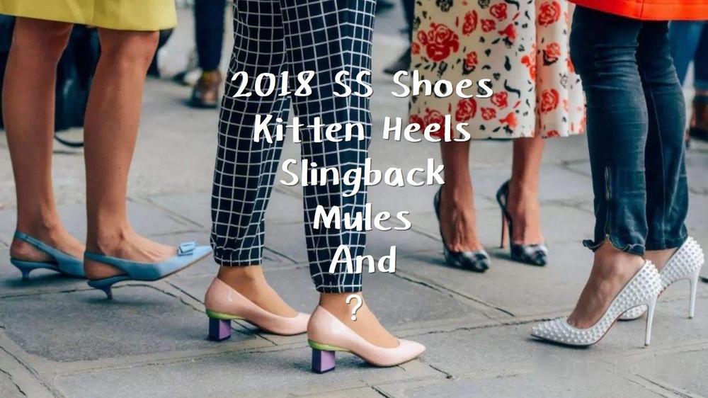 轻奢小众 | 穿上这3双时髦又舒适的鞋,跳动脚尖开启春夏之