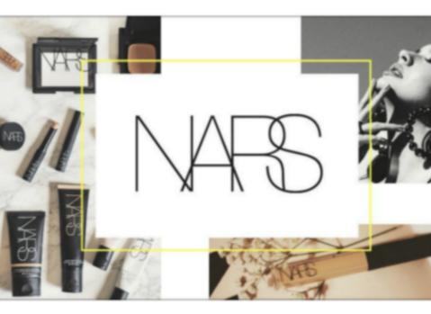 永遠不敗的經典 | NARS熱門彩妝推薦